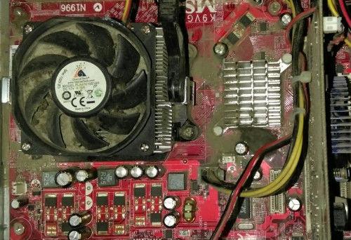 Компьютер требует чистку от пыли